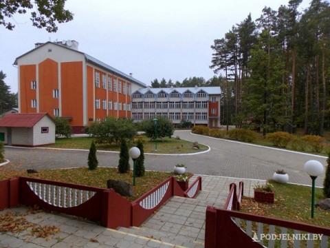 Podyelniki Sanatorium
