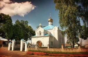 Церковь Святых апостолов Петра и Павла в г. Узда, построенная в 1848 году из кирпича по проекту известного минского архитектора Струева на средства Фаддея Завиши. Церковь действующая.